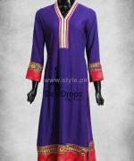 Dewdrops Couture Winter Dresses 2014 For Women 9