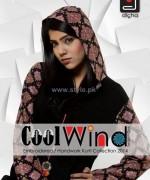 Dicha Cool Wind Dresses 2014 For Women 8