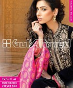 Gul Ahmed Embroidered Coats 2014 for Women and Men013