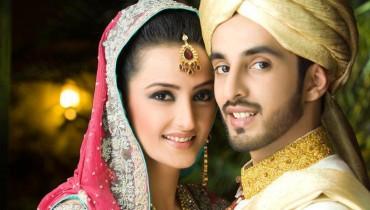 Momal Sheikh Wedding Pic 20