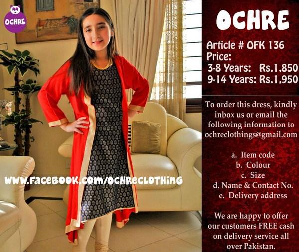 Ochre Clothing New Arrivals  2014 For Kids 002