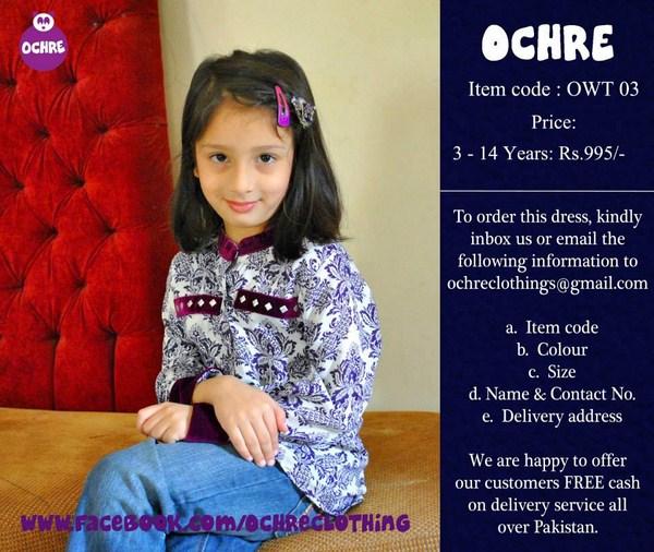 Ochre Clothing New Arrivals  2014 For Kids 006