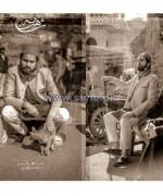 Shahnameh Heritage Men Dresses 2014 For Winter 2