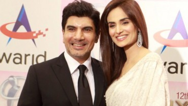 mehreen syed is expecting a baby