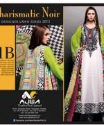 Ajwa Textile Lawn Dresses 2014 For Women 002