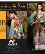Ajwa Textile Lawn Dresses 2014 For Women 007