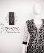 Ali Rajwana Spring Dresses 2014 for Women003