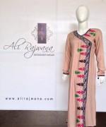 Ali Rajwana Spring Dresses 2014 for Women007