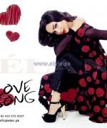 Elan Valentines Day Dresses 2014 For Women 5