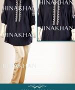 Hina Khan Formal Wear Dresses 2014 for Women002