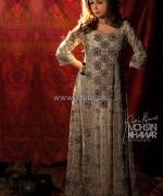Keechos Formal Wear Dresses 2014 For Women 7