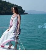 Rabea Designer Dresses 2014 by Shariq Textiles010