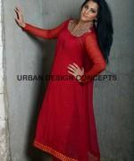 Urban Design Concepts Spring Dresses 2014 For Women 001