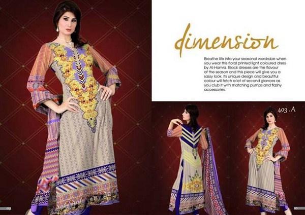 Al Hamra Textile Lawn Dresses 2014 Volume 1 For Women 004
