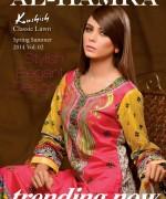 Al Hamra Textiles Lawn Dresses 2014 Volume 2 For Women 0012