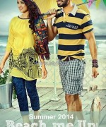 Cougar Summer Arrivals 2014 For Boys and Girls 1