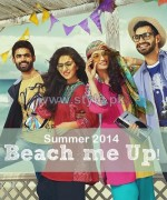 Cougar Summer Arrivals 2014 For Boys and Girls 2