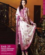 Gul Ahmed Premium Embroidered Lawn Dresses 2014 For Women 006