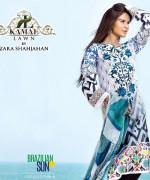 Kamal Lawn 2014 by Zara Shahjahan001