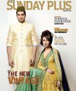 Nida Azwer Wedding Dresses 2014 For Men and Women 6