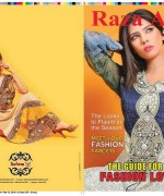 Salam's Textile Summer Dresses 2014 Volume 2 For Women 0014