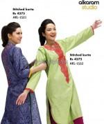 Al-Karam Textiles New Prints 2014 For Summer 1