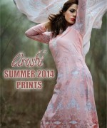 Aroshi Summer Dresses 2014 for Women006