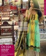 Gul Ahmed Chunri Collection 2014 For Summer 1