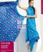 Gul Ahmed Chunri Collection 2014 For Summer 2