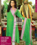 Gul Ahmed Chunri Collection 2014 For Women 10