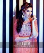 House Of Nofa Summer Dresses 2014 For Women 002