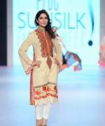 Lakhany Silk Mills (9)