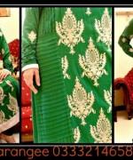 Narangee Summer Dresses 2014 For Women 009