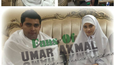 Umar Akmal Umrah Pictures With His Wife.