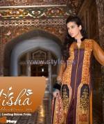 ZebAyesha Premium Lawn Dresses 2014 by Al-Zohaib Textile 4