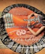 Aamir Baig Formal Dresses 2014 For Summer 3