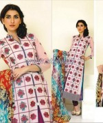 Ghani Textile Embroidered Lawn 2014 For Summer 1