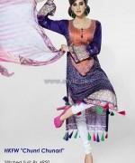 Hadiqa Kiani Summer Dresses 2014 Volume 2 5
