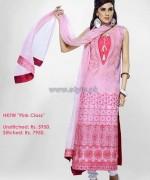 Hadiqa Kiani Summer Dresses 2014 Volume 2 6