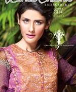 Jubilee Cloth Mills Summer Dresses 2014 Volume 2 For Women 007