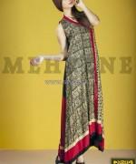 Mehrene Summer Dresses 2014 For Girls 1