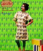 Reemah Beyg Casual Dresses 2014 For Summer 1