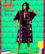 Reemah Beyg Casual Dresses 2014 For Summer 2
