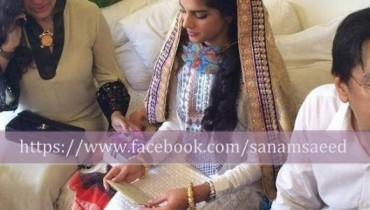 Sanam saeed got engaged pic 01