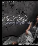 Vasim Asghar Shab-e-Mehtab Collection 2014 For Women 9