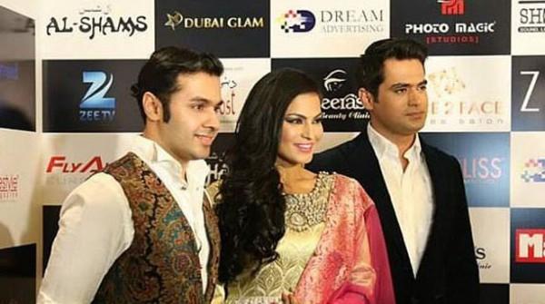 Veena Husband Asad Basheer Has Stepped In Showbiz pic 06