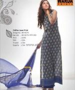 Warda Designer Lawn Dresses 2014 Volume 2 11