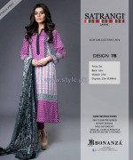 Bonanza Satrangi Eid Dresses 2014 For Girls 2