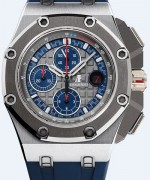 Latest Watches Designs 2014 For Men 0017