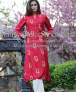 Urban Design Concepts Party Dresses 2014 For Summer 2